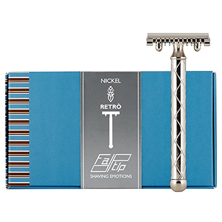 不十分悪意勇気のあるFatip Retro Double Edge Safety Razor - Nickel Plated by Fatip