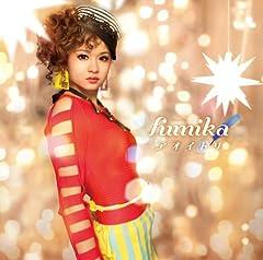 fumika「アオイトリ」のCDジャケット