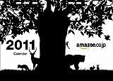 【Amazon.co.jp限定】オリジナル 2011年 カレンダー 卓上 kindle version