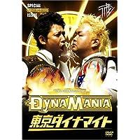東京ダイナマイト単独ライブ DYNAMANIA
