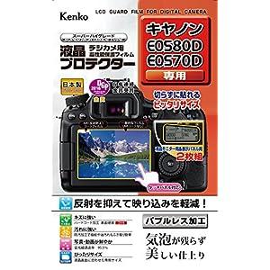 Kenko 液晶保護フィルム 液晶プロテクター...の関連商品1
