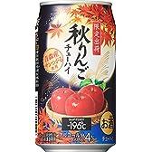 サントリー チューハイ -196℃ 秋りんご 350ml×24本