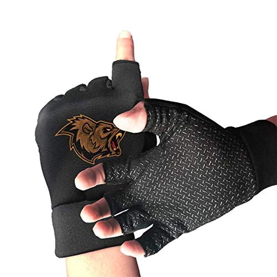 たまにインカ帝国シリーズ怒っているクマ指なし/半指手袋自転車用手袋/サイクリングマウンテン手袋/滑り止め衝撃吸収通気性メンズ/レディース手袋付きオートバイ手袋