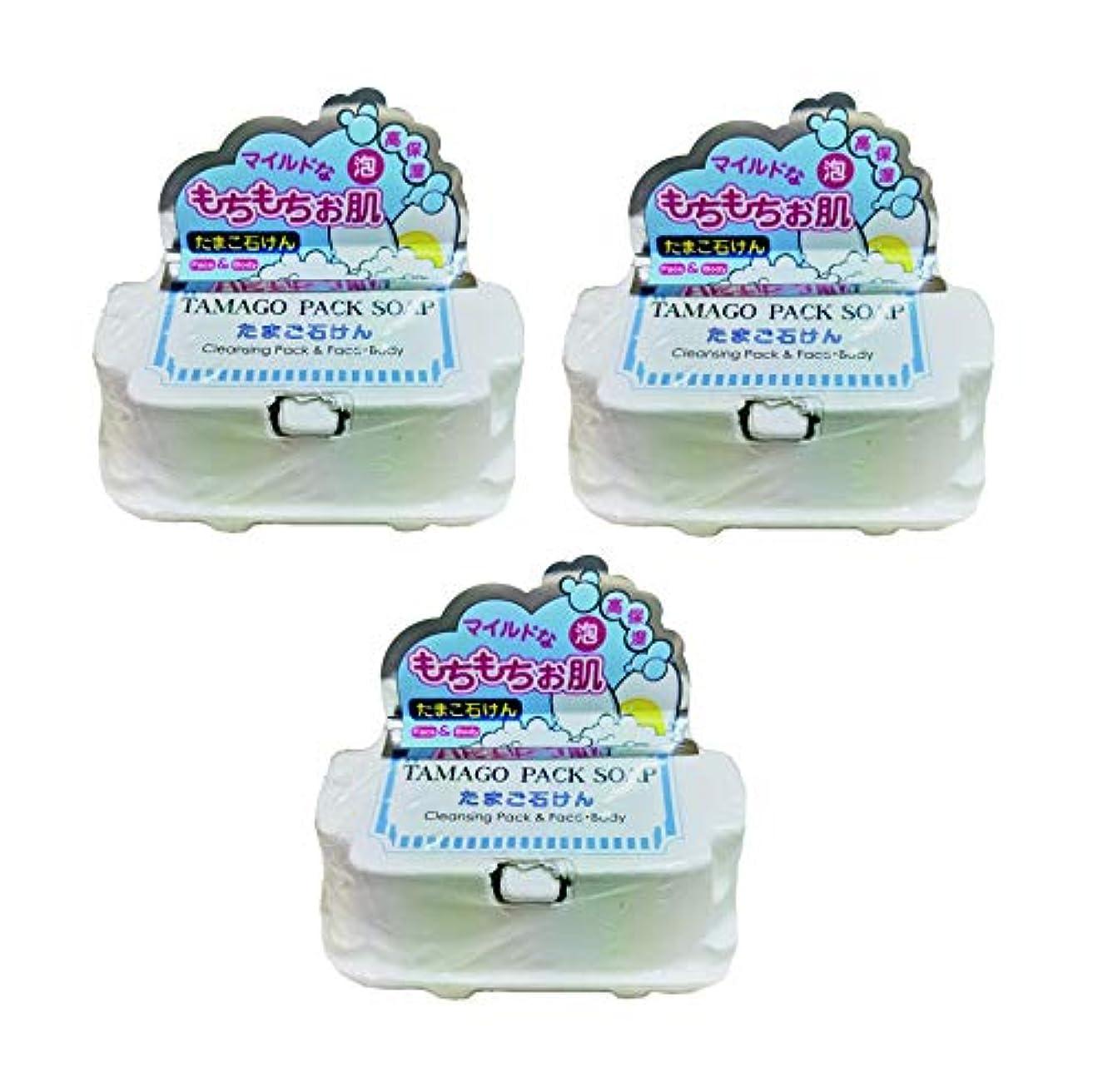 暴動クリップキッチンシンビジャパン たまご石けん TAMAGO PACK SOAP フェイス?ボディ用 (50g×2個入)×3個セット