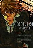 DOLLS: 1 (ZERO-SUMコミックス)