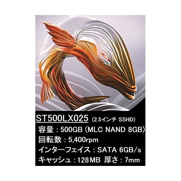 Seagate 内蔵ハードディスク 2.5イン...の紹介画像2