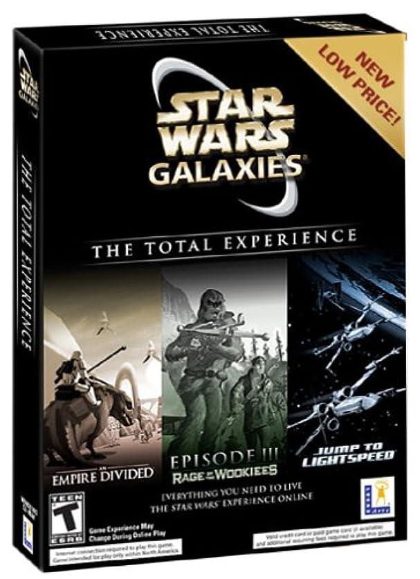 落ち着いて圧力純正Star Wars Galaxies: The Total Experience (輸入版)