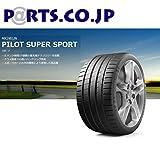 MICHELIN Pilot Super Sport 255/35ZR18 (94Y) XL TPC