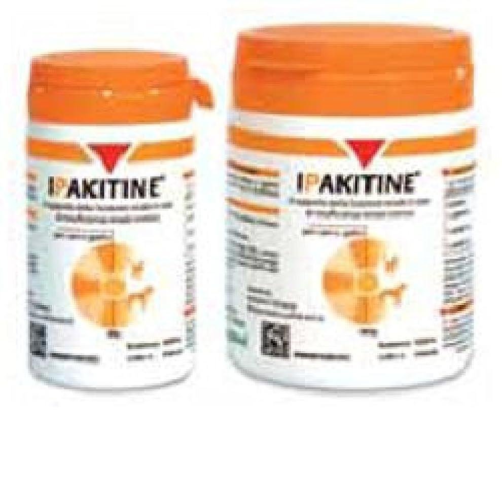 抗生物質打撃アプローチIpakitine粉180グラム