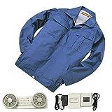空調服 作業服 ブルゾン 空調服+リチウムセット グレー 迷彩 ブルー3サイズ選択可 (XL, ブルー) (¥ 10,902)
