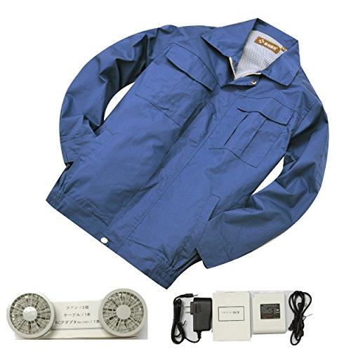 作業服 ブルゾン 空調服+リチウムセット