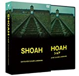 SHOAH ショア(デジタルリマスター版) [DVD] 画像