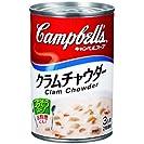 キャンベル クラムチャウダー EO缶 305g×4缶