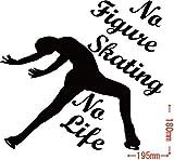 ノーブランド品 No Figure Skating No Life ( フィギュアスケート )ステッカー・ 4 約180mm×約195mm ブラック
