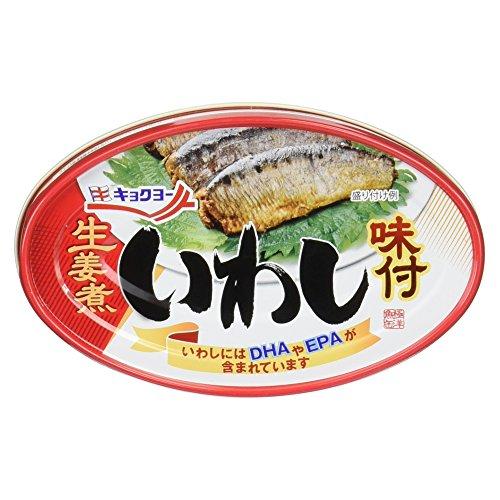 いわし味付生姜煮