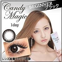 キャンディーマジックワンデー 1day カラーコンタクト(10枚入り) 14.5mm (-1.75, BEGINNERブラック)