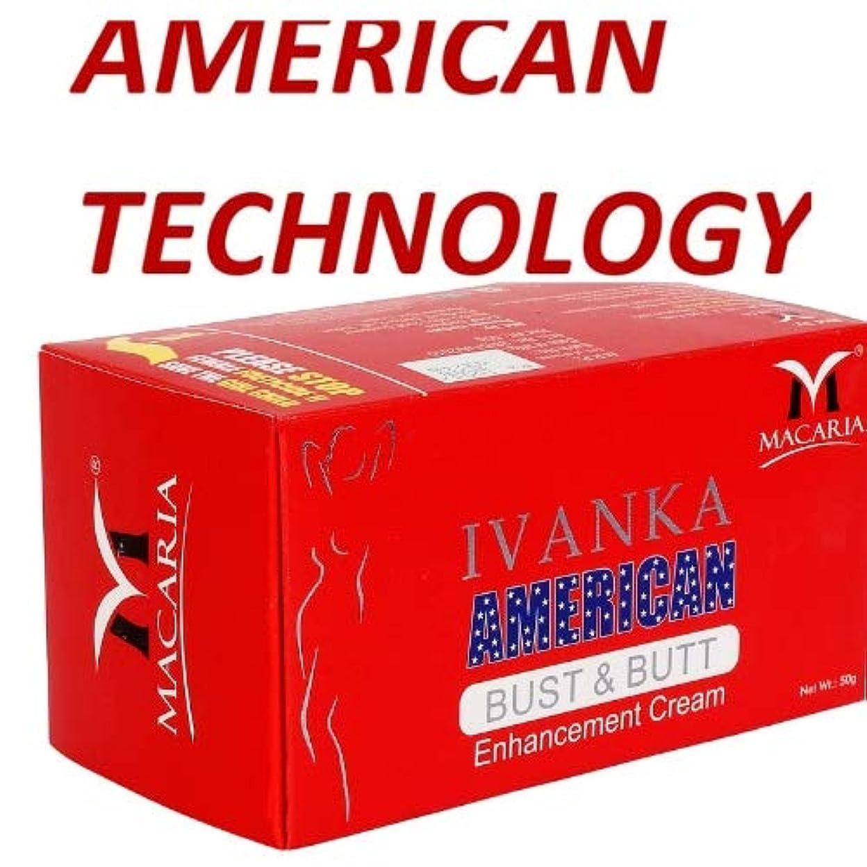 巻き戻す貨物財団BEST FOR INCREASE BREAST SIZE WITH AMERCIAN TECHNOLOGY
