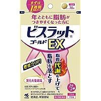【第2類医薬品】ビスラットゴールドEX 70錠