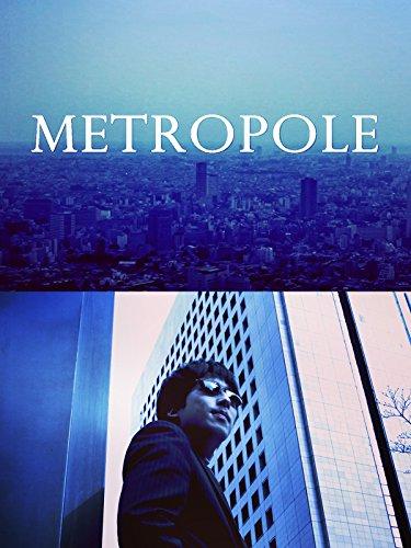 メトロポール