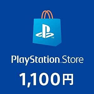 プレイステーション ストアチケット 1,100円 オンラインコード版