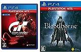 グランツーリスモSPORT + Bloodborne セット【Amazon.co.jp限定】PlayStation Hits & Value Selection オリジナルPC&スマホ壁紙(配信)