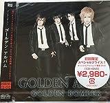 ゴールデンボンバー ゴールデン・アルバム 初回限定B(CD+DVD)