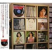 デビューアルバムに針を落として・・・ 70年代アイドル編