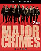 MAJOR CRIMES ~重大犯罪課 5thシーズン 後半セット(13~21話・2枚組)