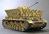 タミヤ 1/35 No.237 IV号対空自走砲 メーベルワーゲン 3.7cm Flak43 搭載型