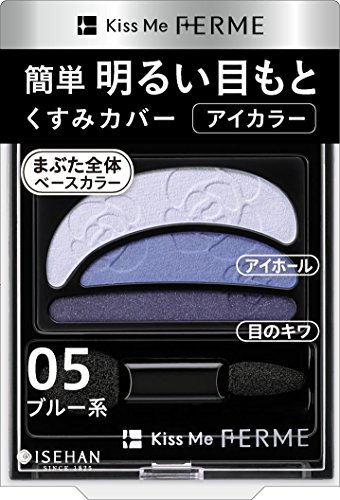 キスミーフェルム 明るい目もとアイカラー05 ブルー系 1.5g