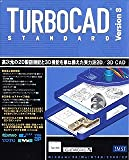 TurboCAD Version 8 Standard