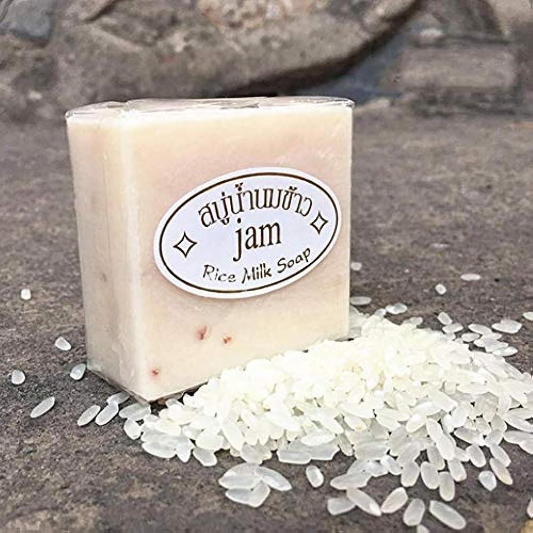 受益者特許統治可能BETTER YOU (ベター ュー) 米乳石鹸 手作り 石鹸粉 アブラのコントロール 美白 保湿
