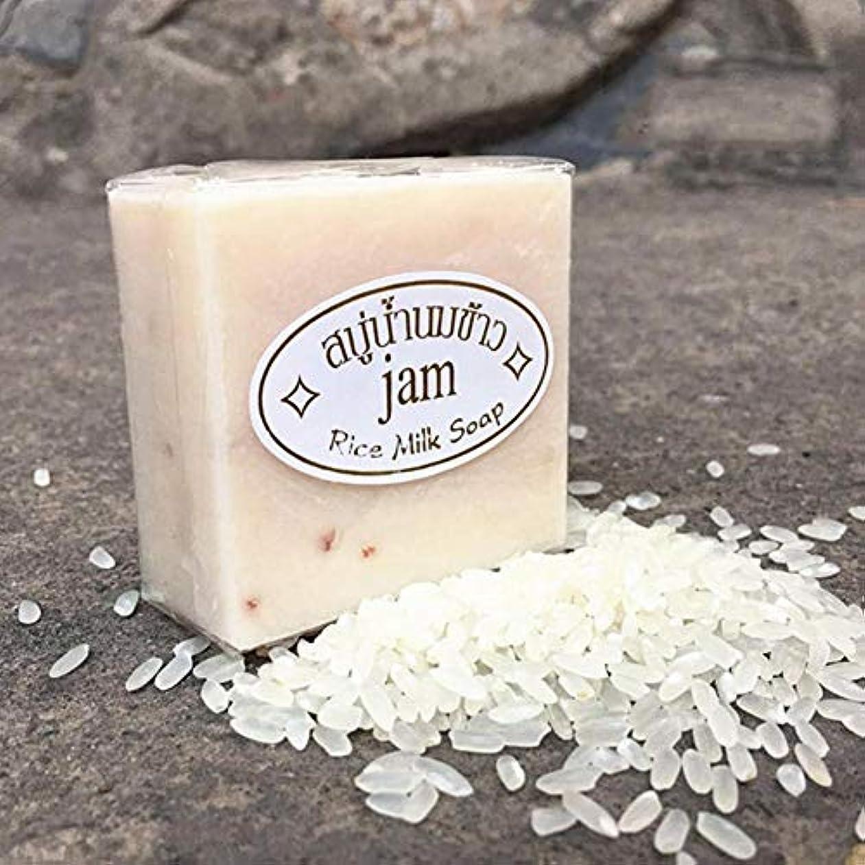 モック散らすもろいBETTER YOU (ベター ュー) 米乳石鹸 手作り 石鹸粉 アブラのコントロール 美白 保湿