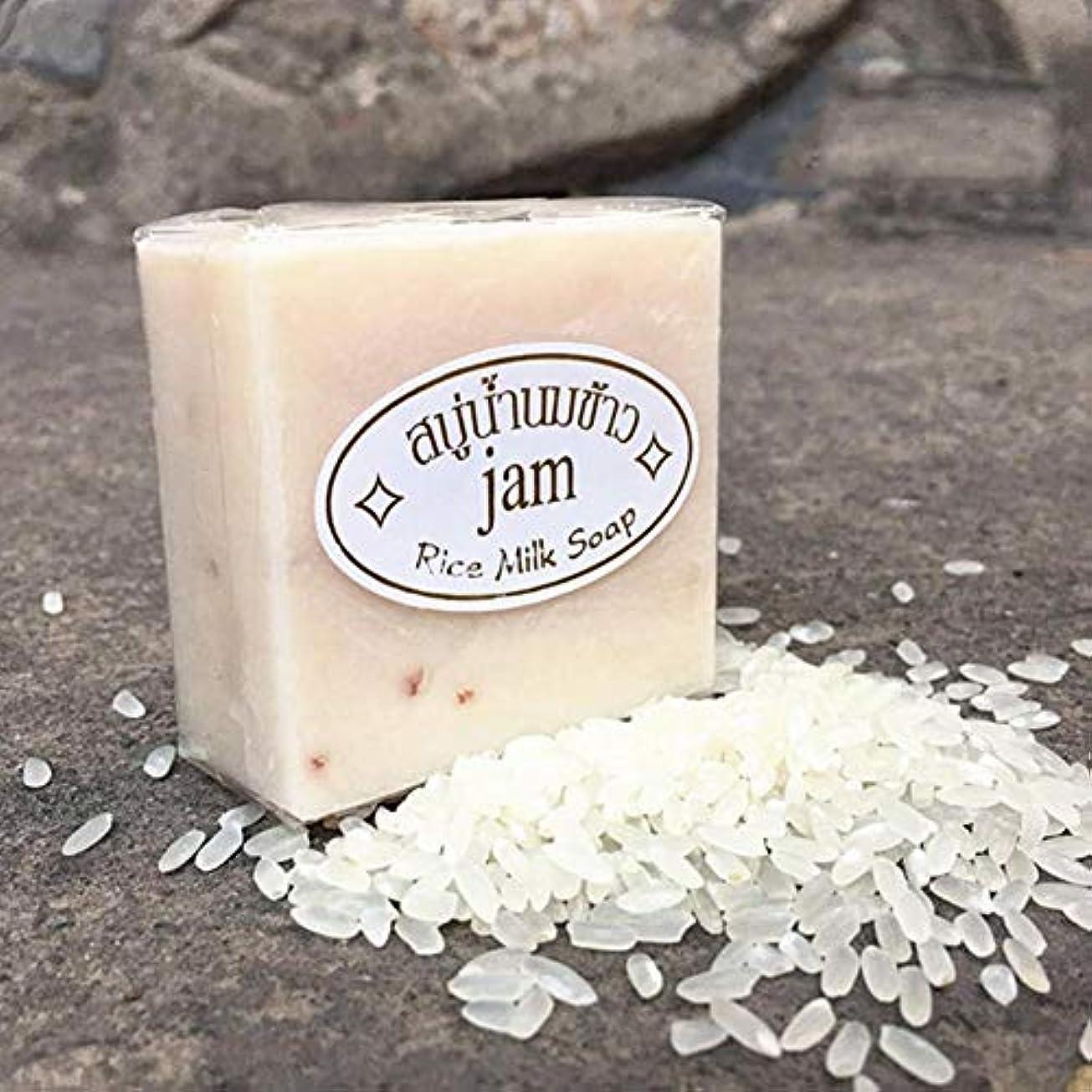 納税者灌漑圧縮BETTER YOU (ベター ュー) 米乳石鹸 手作り 石鹸粉 アブラのコントロール 美白 保湿