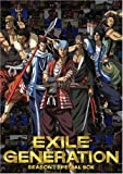 EXILE GENERATION SEASON2 BOX