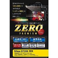 エツミ 液晶保護フィルム ガラス硬度の割れないシートZERO PREMIUM Nikon D7200専用 V-9284