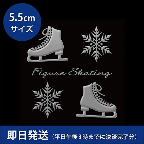 蒔絵シール フィギュアスケート 「スケート靴と結晶 銀」 大...