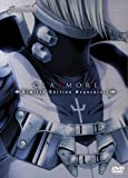CLAYMORE Limited Edition Sequence.2 [DVD] 画像