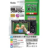Kenko 液晶保護フィルム 液晶プロテクター FUJIFILM X70用 KLP-FX70