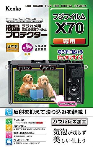 『Kenko 液晶保護フィルム 液晶プロテクター FUJIFILM X70用 KLP-FX70』のトップ画像
