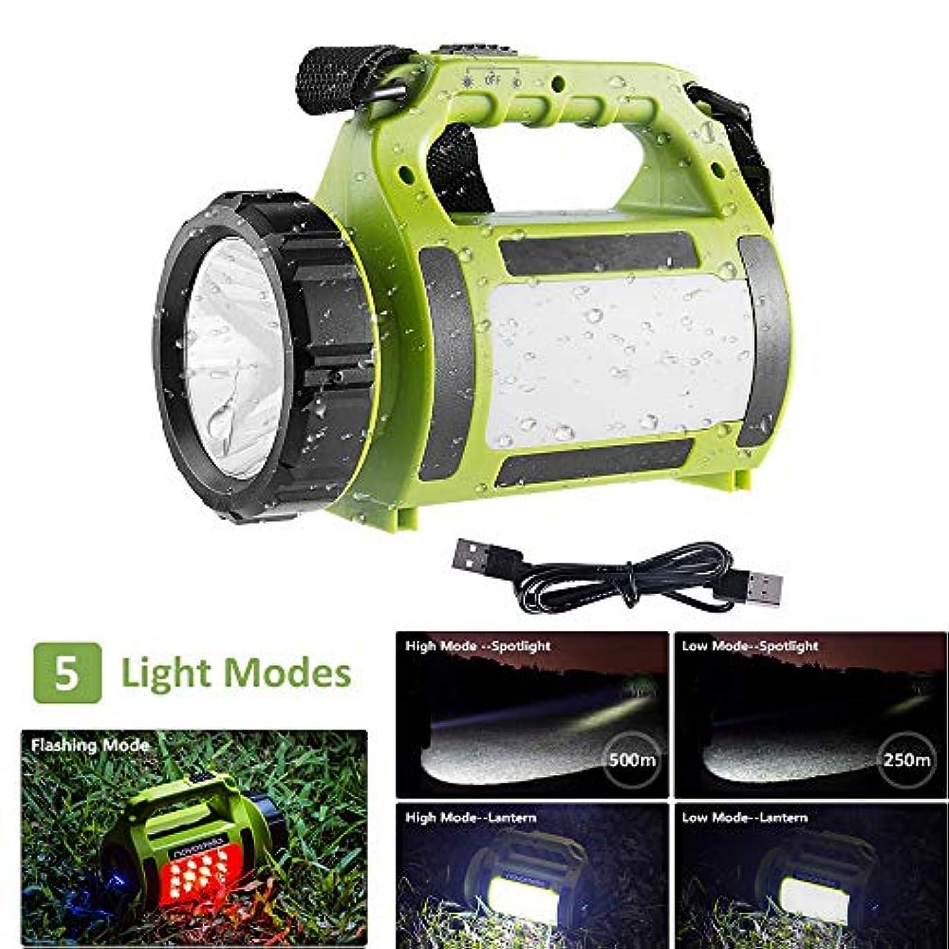 スケッチ地震形容詞ポータブル充電式LEDトーチ、多機能キャンプライト、LEDサーチライト防水スポットライト、非常ランプ軽量のランタン650lm、アウトドア用ハイキング