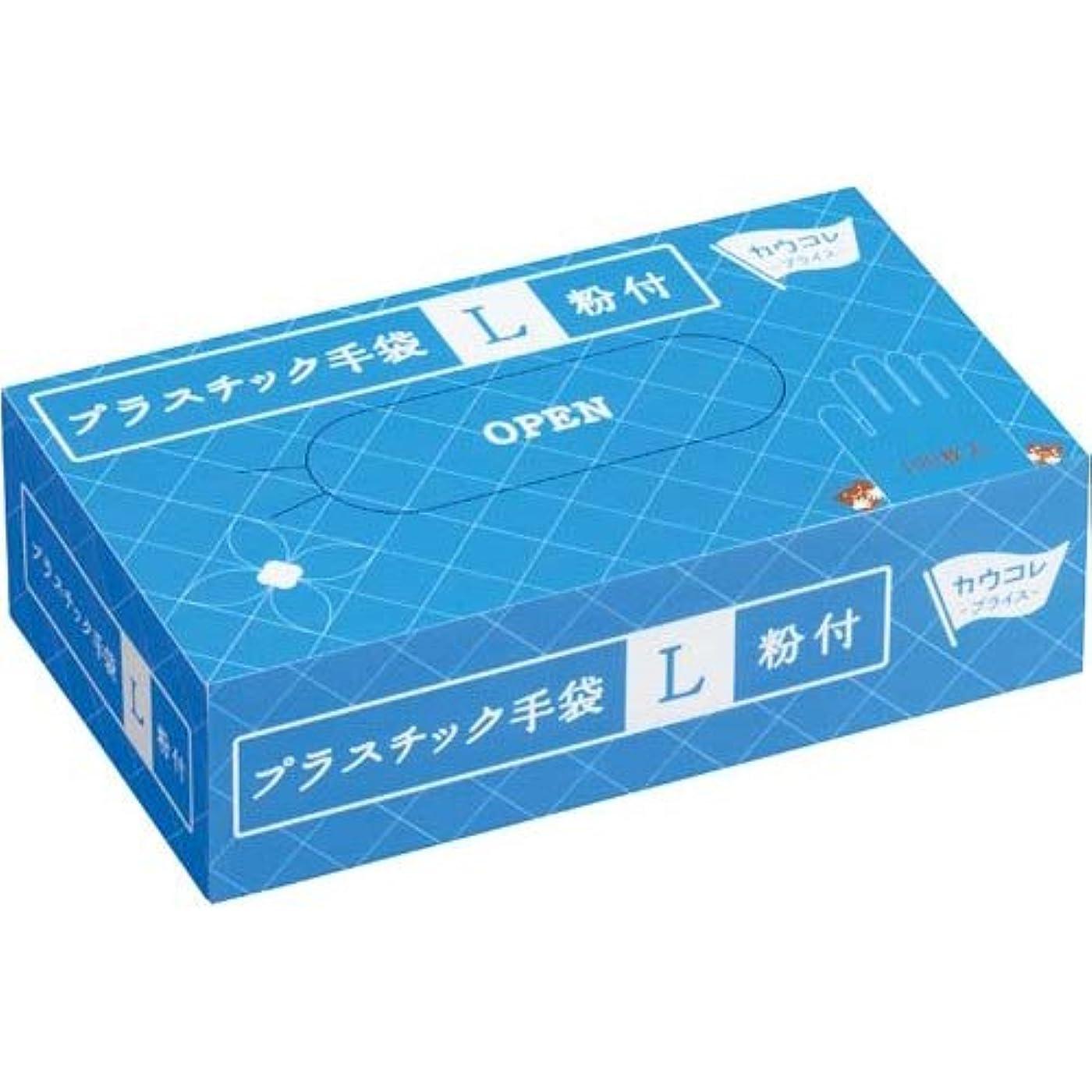 タオルナイトスポット塊カウネット プラスチック手袋 粉付L 100枚入×10