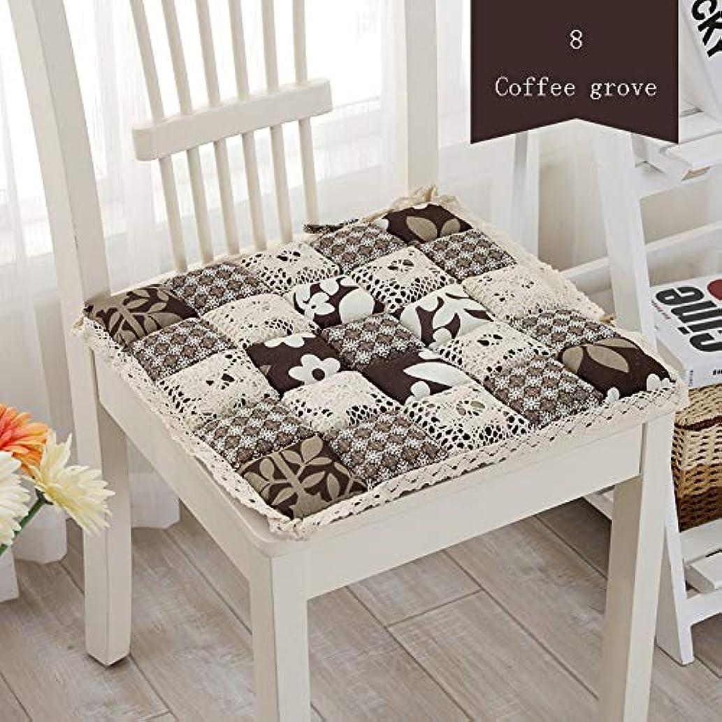 ファンブル摩擦心のこもったLIFE 1 個抗褥瘡綿椅子クッション 24 色ファッションオフィス正方形クッション学生チェアクッション家の装飾厚み クッション 椅子