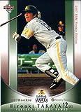 BBM2007 ベースボールカード ルーキーエディション (WEEKLY BASEBALL)プロモーションカード No.21 高谷裕亮