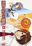 涼宮ハルヒの憂鬱 4 通常版[DVD]