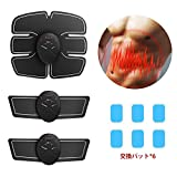 AiMis EMS腹筋ベルト 腹筋トレーニング 筋肉 お腹 腕筋 筋トレ器具 10段階強度 6種類モード 日本語説明書