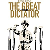 独裁者 The Great Dictator