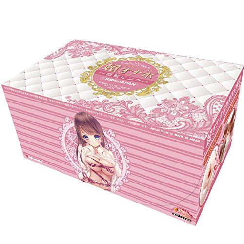 RIDE 【高品質素材】超オナホ~回転ピンク~ ヴァージンローション付き