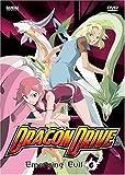 Dragon Drive 6: Emerging Evil [DVD] [Import]