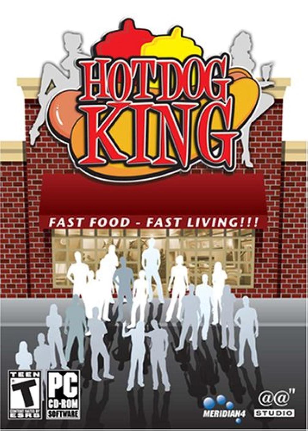 ラップトップ幸運なことに頬Hot Dog King (輸入版)